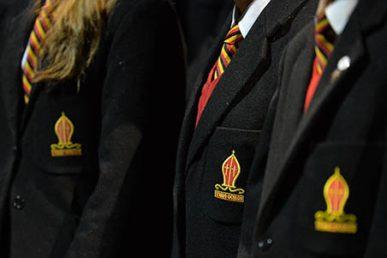 2021 Uniform list